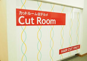 cutroom